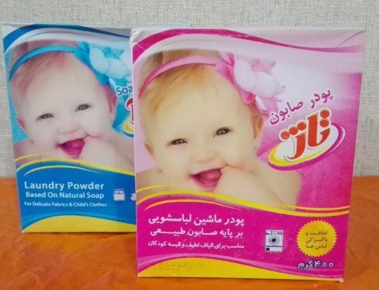 پودر صابون دستی و ماشینی 2000 فروش