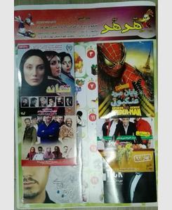 پک دی وی دی 6 عددی 2000 فروش