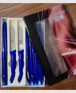 چاقو اره ای جدید 750 فروش